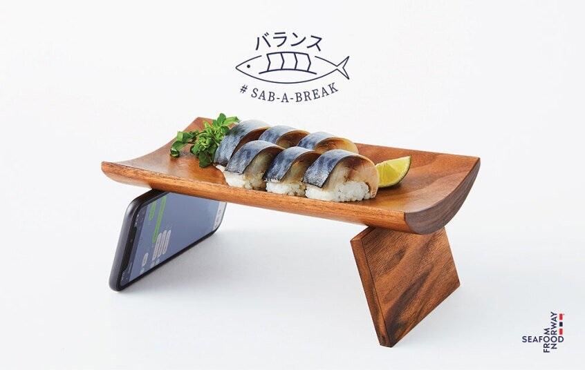 The Balance Plate
